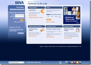 bbva-interior
