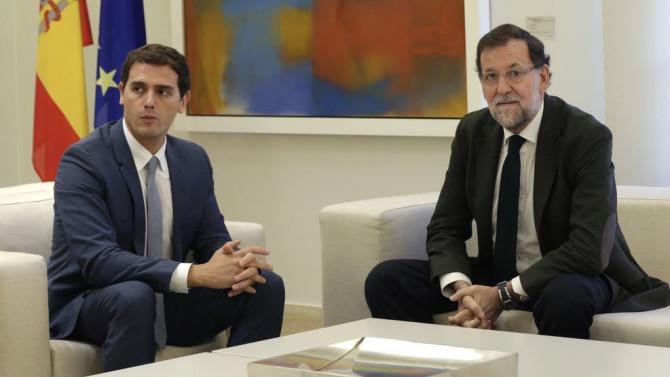 comparativa-programa-electoral-ciudadanos-vs-pp-albert-rivera-mariano-rajoy