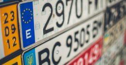 Trámites para la matriculación de coches ordinaria y matriculación turística