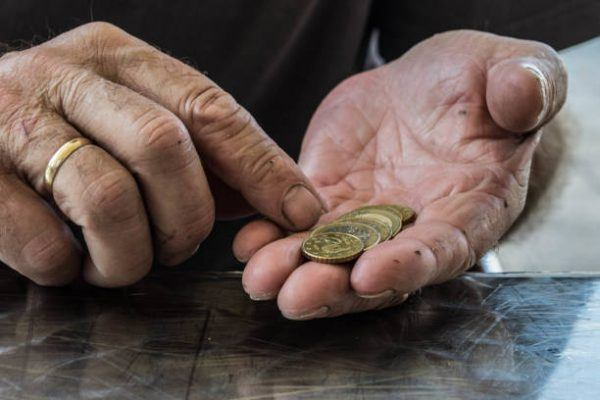 Que dia cobran los pensionistas la paga extra de verano