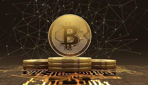 bitcoin profit funciona