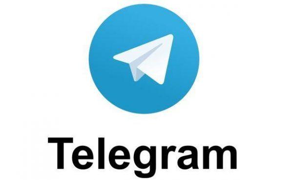 Mejores ICO Telegram